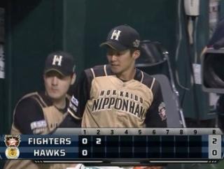 【vsソフトバンク】日本ハム、2回に石井のタイムリー内野安打とフィルダースチョイスで2点先制!