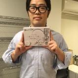 『【乃木坂46】ドランクドラゴン鈴木拓『この3人は乃木坂の可能性を広げると思う。』』の画像