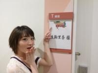 【画像】生駒里奈、乃木坂46を卒業した瞬間に超絶可愛くなってしまうwwwww