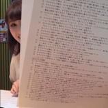 『【乃木坂46】新内眞衣ANN0『もののけんぴ姫』の設定が大量にありすぎてワロタwwwww』の画像