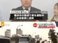 【悲報】インパルス堤下、追突事故 2人軽傷
