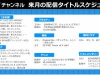 【日向坂46】dTVチャンネルのライブ配信予定にSSAが追加!!胸熱!!!!