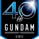 『CD Review Extra:「GUNDAM SINGLES HISTORY」シリーズ全3作レビュー+α』の画像