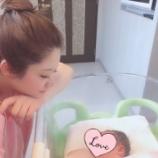 『【元乃木坂46】畠中清羅、自身のブログ・SNSで出産コメント、赤ちゃんの写真を公開!!!』の画像