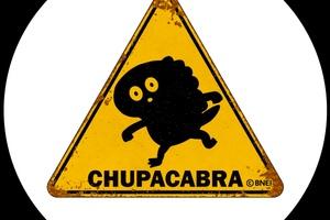 【ミリマス】「チュパカブラ注意。」の商品化が決定!