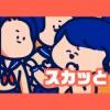インスタ先読み【迷った末の決断】スカッとマンガ3