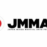 『9.16 JMMAF関西大会出場予定選手各位。』の画像