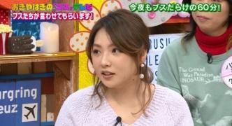 元AKB48野呂佳代が「太っている」意外な理由とは?