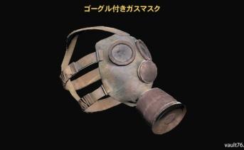 有毒な空気を防ぐヘッドウェア一覧