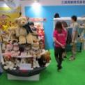 東京おもちゃショー2015 その18(三英貿易)