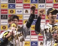 【阪神】梅野とルーキー井上が『明日も勝つばーーーーい!!』