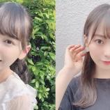 『[Ray_WEB] 冨田菜々風&鈴木瞳美の愛用コスメは?【ノイミー】』の画像
