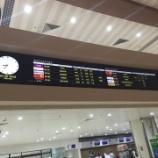 『[マニラ空港]アシアナラウンジ』の画像