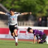 『ロアッソ熊本 横浜FC戦で負傷のDF園田拓也 全治約4週間の診断と発表 今季9試合出場1ゴールを記録』の画像