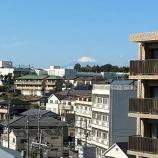 『この冬の富士山』の画像