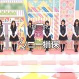 『【乃木坂46】北野日奈子 8thシングル以来2度目の選抜!きいちゃんよかったね!!』の画像