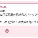 『【乃木坂46】Twitter連動企画も!BUBKA3月号『アンダーライブ特集』掲載決定キタ━━━━(゚∀゚)━━━━!!!』の画像