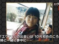 【乃木坂46】幼少期の松村沙友理wwwwwwwww