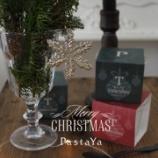 『【ティラミス2種】Christmas限定パッケージ』の画像