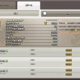 『【2323JP】久々日本クランとのマッチング』の画像