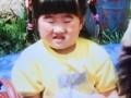 【画像】ガンバレルーヤ、よしこの幼少期wwwww