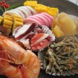『おせち料理2012』の画像