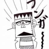 『【みずのブログ】メンバーサダオさん(脳筋)に色々聞いてみました。』の画像