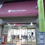 『第3弾「麺や白」初日:はんつ遠藤の北海道ラーメンリレーin岐阜高島屋』の画像