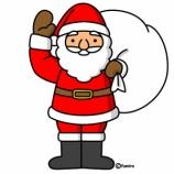 『【クリップアート】サンタクロースのイラスト』の画像