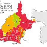『【10/1 12時現在】依然として広範囲で停電中!さわやかの看板が倒れた!?台風24号による浜松近隣の被害状況まとめ』の画像