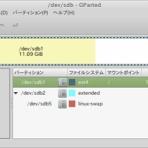 初めてのLinux