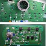 『メーター・エアコンパネルのLED打ち換えと回路修復手術』の画像