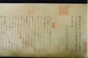 アメリカ人 「神戸牛、美味すぎ」 日本「米国に神戸肉は輸出してません」 アメリカ人「え」