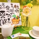 『薬膳粥トッピングビュッフェがスタート&膳筆師豆蔵さんの薬膳絵手紙』の画像