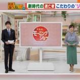 『【元乃木坂46】斎藤ちはる、まさかのドラマデビュー!!!渡辺謙に大絶賛される!!!!!!!』の画像