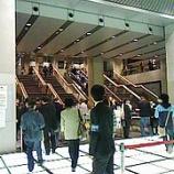 『バッド・カンパニー 来日公演』の画像
