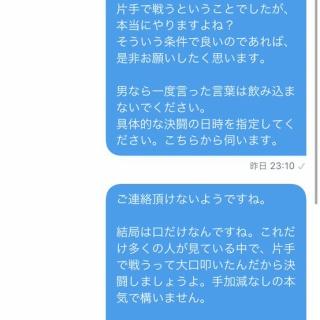 オタクニュース
