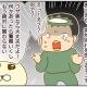 突撃!浮気調査官!【34】