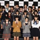 『【欅坂46】欅坂メンバーが好きな乃木坂さんは?1位は白石麻衣だった模様』の画像