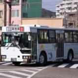 『鹿児島交通 三菱エアロスター U-MP617M改/三菱』の画像