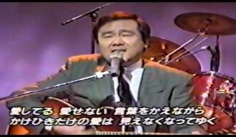 昭和を代表する名曲を挙げていくスレ(動画あり)