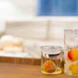『期間延長!自宅で梅シロップ・梅酒が作れる「蝶矢梅キット」材料のみでも販売開始』の画像
