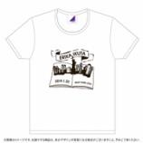 『【乃木坂46】生田絵梨花 生誕Tシャツ、スタバ風に変わる新デザインが公開!!!』の画像