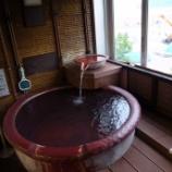 『【北海道ひとり旅】知床グランドホテル 北こぶし 温泉『客室の露天風呂』』の画像