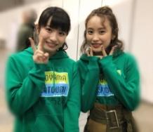 『【つばきファクトリー】浅倉樹々ちゃんが似ていると言われていた高橋愛とツーショット!!』の画像