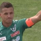 『【J3】鳥取 FWフェルナンジーニョの今季限りでの現役引退を発表‼ 岡野GM「日本のサッカー界に素晴らしい印象を残した」』の画像