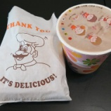 『おしゃれカフェよりおいしいんじゃないの?台湾的早餐店の鮪魚蛋鬆餅(ツナ卵ワッフル)』の画像