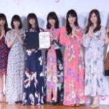 『乃木坂46 タイ観光大使就任!『こんなタイ、知らなかった。』SPサイト・YouTube・インスタが開設!!!』の画像