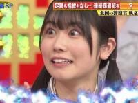 """【日向坂46】リアクションの女神 """"丹生明里"""" wwwwwwwwwwww"""