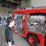 『【ながさき】消防署見学に行きました!』の画像